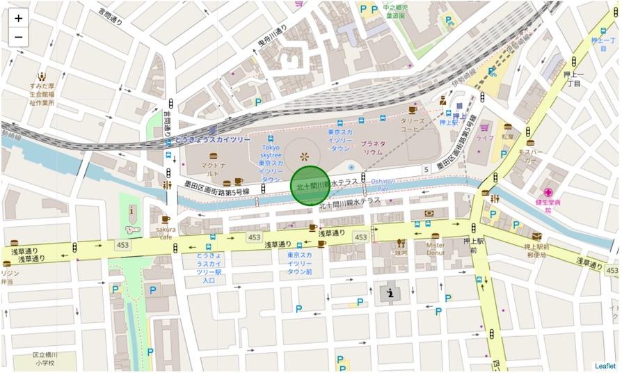Folium Maps